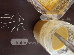 Майка от Пловдив откри парчета найлон в ястието за детето си СНИМКИ