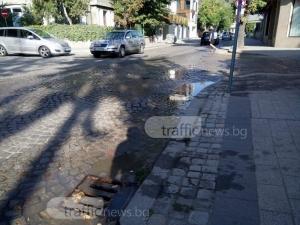 Нова авария в центъра на Пловдив, ограничават движението по основна улица СНИМКИ