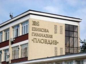 Руската стартира учебната година с реновирана библиотека и 2 нови интерактивни кабинета