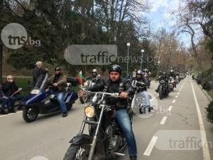 Рокери от Пловдив почитат днес паметта на загиналите си другари