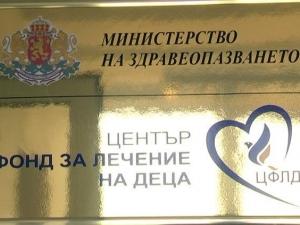 Първа жертва след уволнението на д-р Троева! Детски живот е застрашен