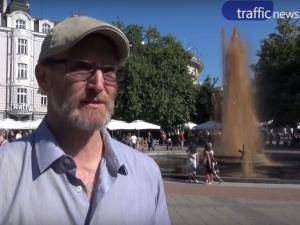 Завиждай, Ню Йорк! Пловдив приветства идеята за фонтан с диетична кола ВИДЕО