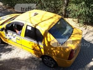 Такси катерач покори Бунарджика напук на забраните СНИМКИ