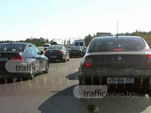 Страшна тапа по магистралата за Пловдив! Катастрофа блокира движението СНИМКИ