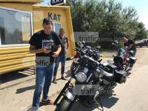 Борисов пристига край Пловдив, кметът го чака с мотор СНИМКИ