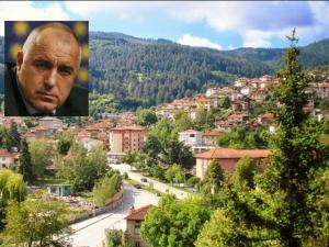 Борисов за Девин: Водят спа туризъм, а се къпят с чУшмяна вода! ВИДЕО
