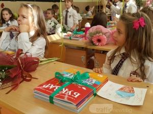 Начален учител: Детето трябва да е свободно след училище, не да пише домашни
