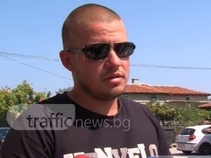 Обвиниха сина на убития във Виноградец в разпространение на наркотици