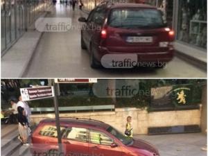 """Колата """"паркирала"""" в подлеза на аптека """"Марица""""- първо минала през Пешеходния мост СНИМКИ"""