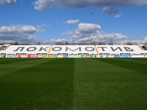 Вижте цените на билетите за мача Марица - Локо за Купата