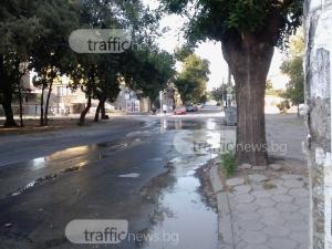 ВиК авария наводни улица в Прослав СНИМКИ