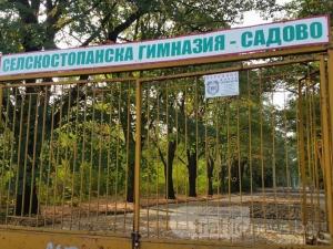Директорът на училището в Садово: Не можем да изключим учениците, пребили учителя по английски ВИДЕО