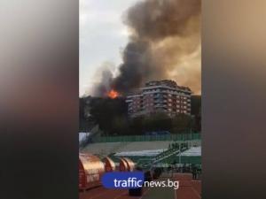 Голям пожар вилня на метри от мача на Стоичков СНИМКА И ВИДЕО