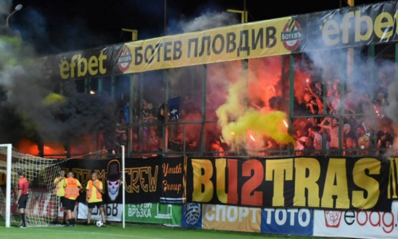 Софийска медия: Бултрасите готвят саботаж на Пловдивското дерби заради наказанието