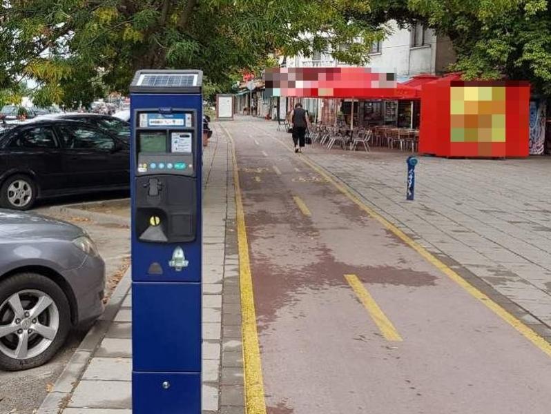 Само днес: Синя зона в Пловдив няма да е същата