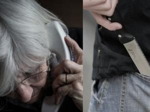 Мними полицаи заплашиха баба от Пловдивско, че измамници ще я нарежат на парчета, взеха й 3 бона