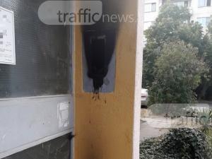 Домофонни табла горяха в Кючука - съседска свада или фирмена война? СНИМКИ