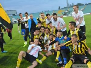Три пловдивски отбора в два мача за Купата тази вечер