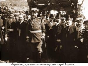 Днес празнуваме Независимостта на България! Вижте празничната програма