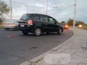 Блъснаха пешеходец на Скобелева в Пловдив! СНИМКИ