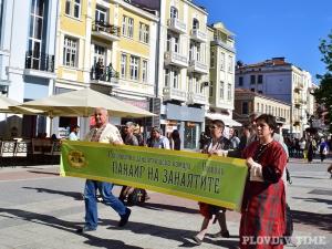 70 майстори се събират на Есенния панаир на занаятите в Пловдив ПРОГРАМА