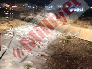 Извънредно положение на летище Ататюрк, разби се самолет