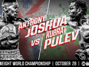 Най-големият боксов канал в САЩ дава мача на Кобрата с Джошуа