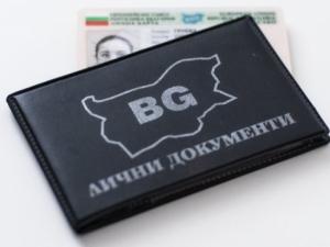 След публикация на TrafficNews.bg: Жена намери изгубените си документи и пари!
