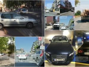 """Изцепки на колела: """"Черна фотокнига"""" събира нарушителите на пътни правила в Пловдив СНИМКИ"""