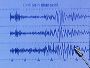 Китай подозира, че е имало силна експлозия в Северна Корея