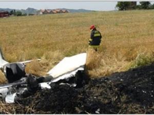 Двама загинаха при самолетната катастрофа на българо-гръцката граница