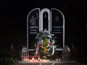 6 години след размириците - Катуница не е същата след смъртта на двете момчета ВИДЕО