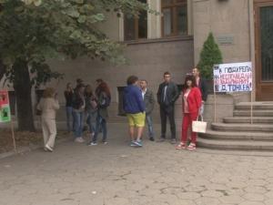 Близки на арестувания за наркотрафик Димитър Тонкев протестираха в Пазарджик