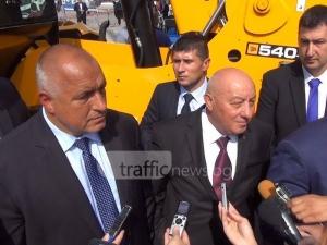 """Борисов не бил дошъл в Пловдив, за да """"затопля отношенията"""" с Гергов СНИМКА"""