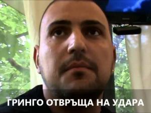 Гринго псува като каруцар: Да е*а и съда! Оставиха любимия на Софи Маринова в ареста