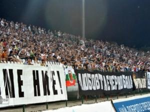 Феновете на Локо към Крушарски: Доверието е изчерпано!