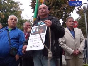 Общината в Сопот намери цаката на уредник, градът се вдигна на протест ВИДЕО