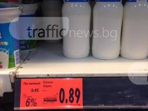 Пловдивчанин: Известна верига ни удря в цените, лъже с етикета СНИМКИ