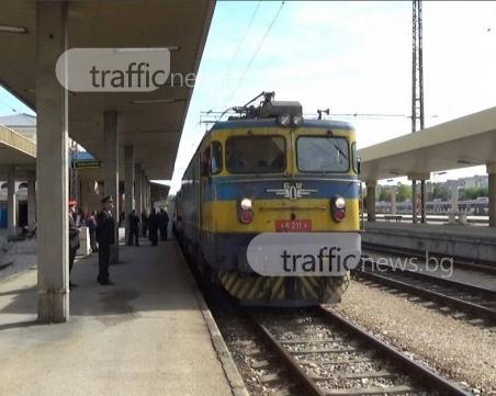 """Влакът """"стрела"""" тръгна от Пловдив ВИДЕО"""