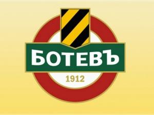 ПФК Ботев АД свиква извънредно Общо събрание