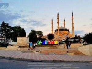 Одрин се нареди до Пловдив! На центъра грейна пъстър надпис с името на града СНИМКИ