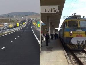 """План: Пловдив – София за 45 минути с влак и още две ленти на """"АМ Тракия"""" между двата града"""