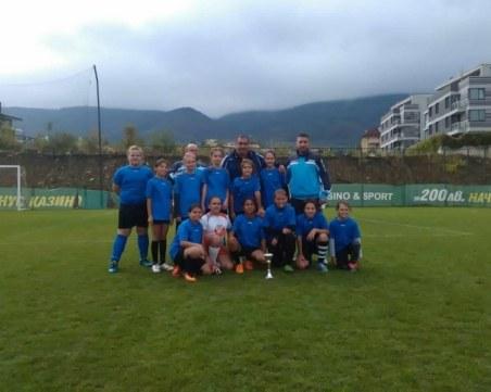 Малките пантери на ФК Енко трети в турнир на БФС