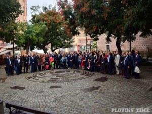 Пловдивската адвокатура - 120 години история и двама държавни глави