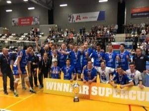 Пловдивски волейболист със Суперкупата на Холандия