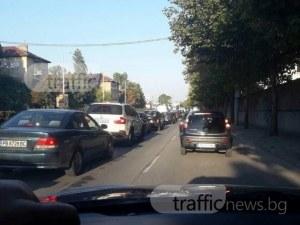 Задръствания сковаха Пловдив! Километрични опашки мъчат шофьорите СНИМКИ