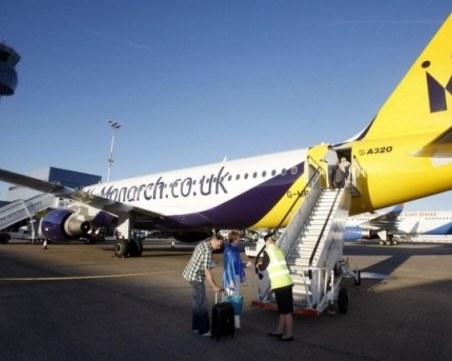 Още една европейска авиокомпания се запъти към фалит