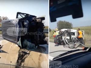 ВИДЕО с щетите от тежката катастрофа, която запуши магистралата между Пловдив и София