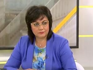 Корнелия Нинова: Да, съпругът ми работи в Лукойл, но те не са спонсорирали БСП