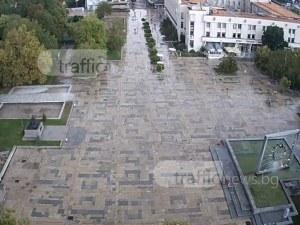 Жълт код за обилни валежи утре в Пловдив